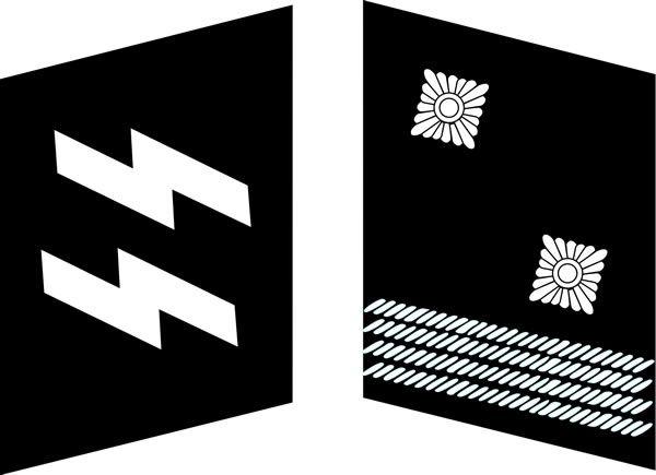 SS-Sturmscharführer
