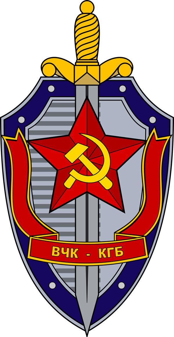 Komitet Gossoudarstvennoï Bezopasnosti (KGB)
