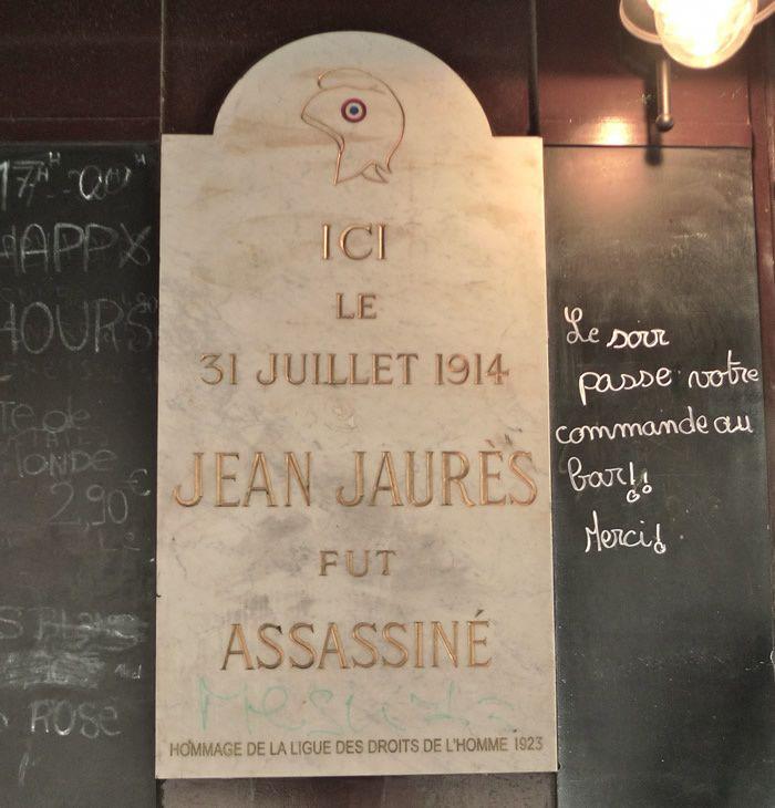 La plaque commémorative installée par la Ligue des Droits de l'Homme soundlandscapes