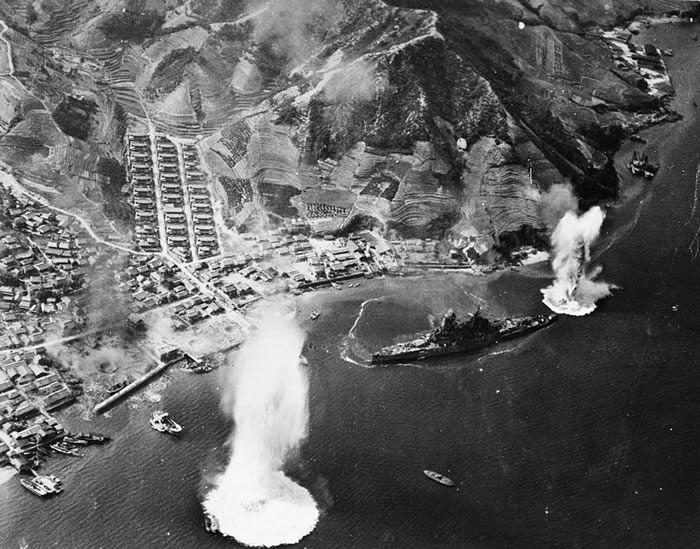 Bombardement de Kure