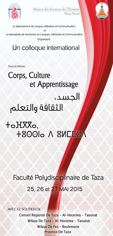 "Colloque ""Corps, Culture et Apprentissage"" (25, 26 & 27 mai 2015, Taza)"