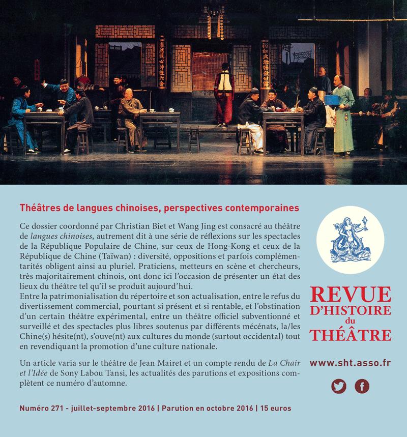 Théâtres de langues chinoises