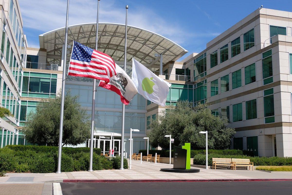 Infinite Loop, ancien siège de la société Apple