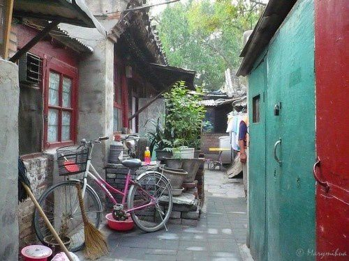 Au centre de Pékin