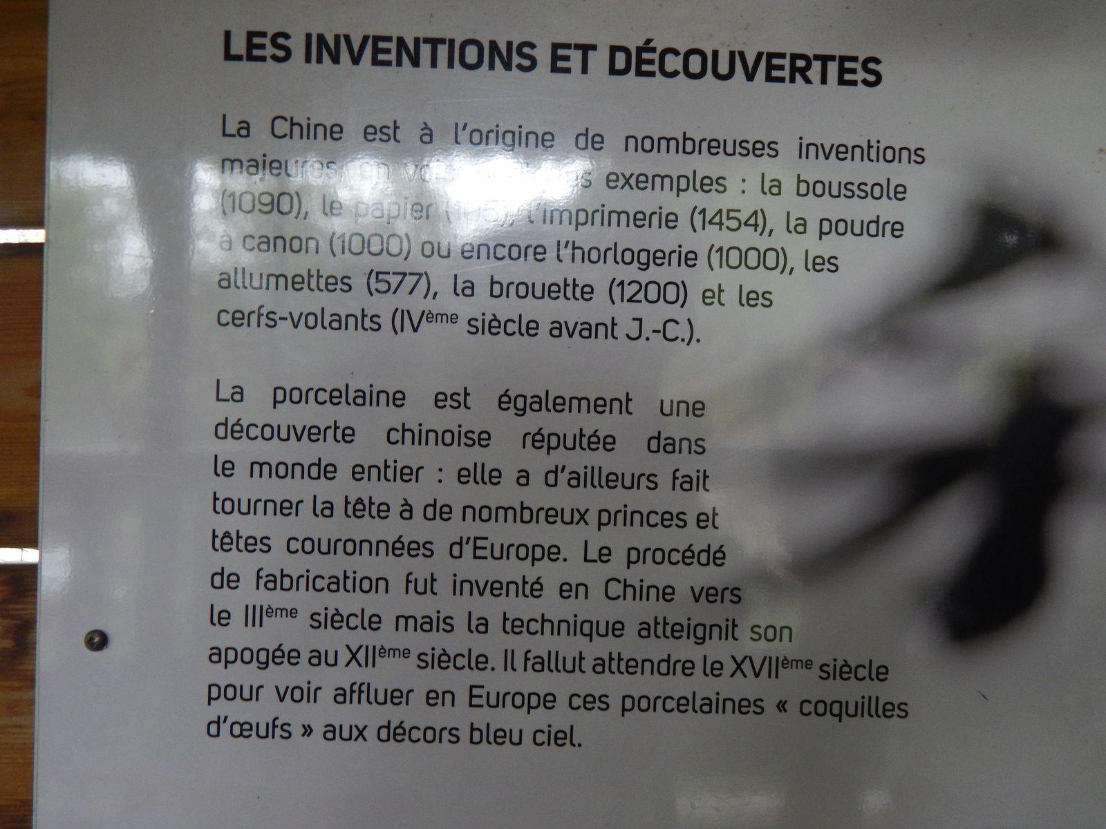 """Panneaux instructifs """"Sur les Hauteurs de Chine"""" au ZooParc de Beauval."""
