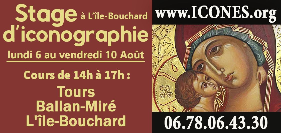 stageet cours iconographie a l ile Bouchard.Tours  ballan mire