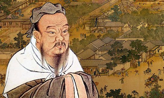93 citations de Lao-Tseu, considéré comme le fondateur du taoïsme