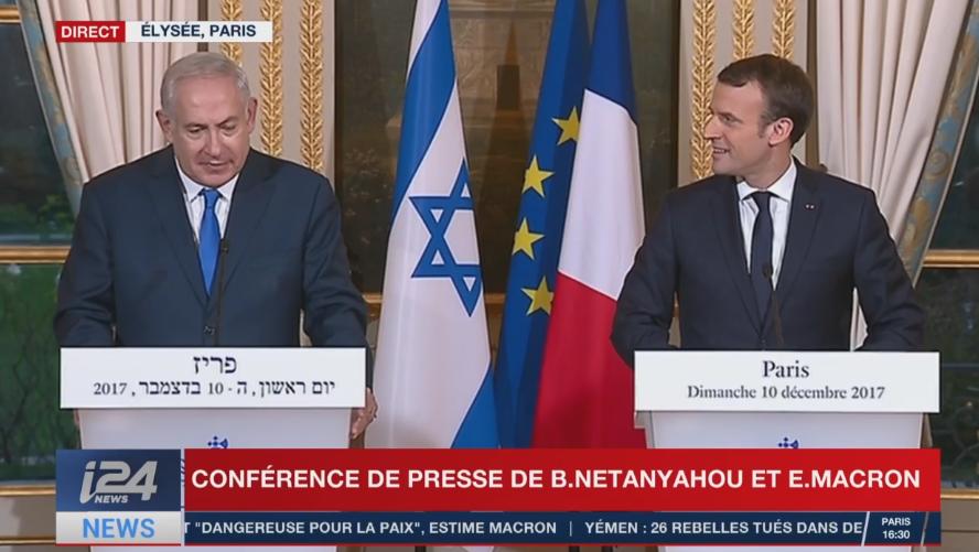 Effarant : 57 % des Français ont une mauvaise image d'Israël