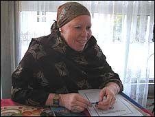 Al-Shymaa Kway Geer