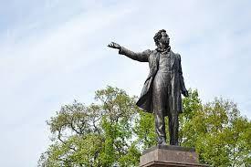 Alexandre POUCHKINE, poète national russe et ses racines africaines.