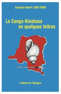 """M. Hubert-Gaspard LONSI KOKO et les """"Figures marquantes de l'Afrique""""."""
