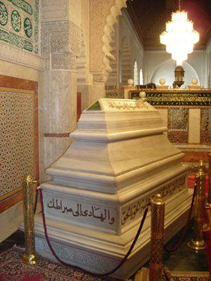 «El Hadji Oumar Foutiyou TALL (1794-1864), un géant de l'Histoire» par M. Amadou Bal BA - http://baamadou.over-blog.fr/