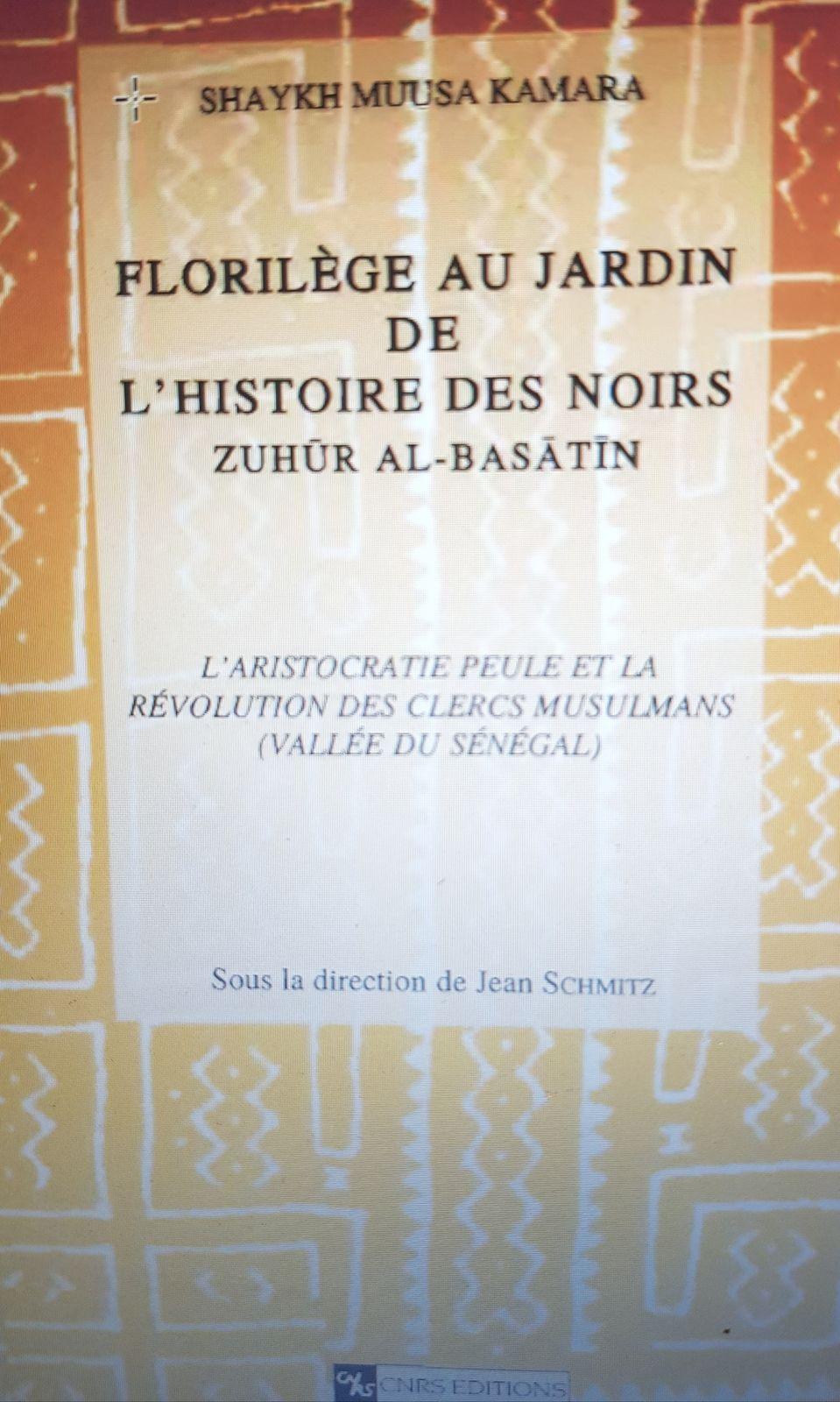 «Thierno Sileymane BAL (1720-1776) et sa Révolution des Torodos, fondée sur la bonne gouvernance, la justice, l'égalité, l'équité et la compassion» par Amadou Bal BA - http://baamadou.over-blog.fr/
