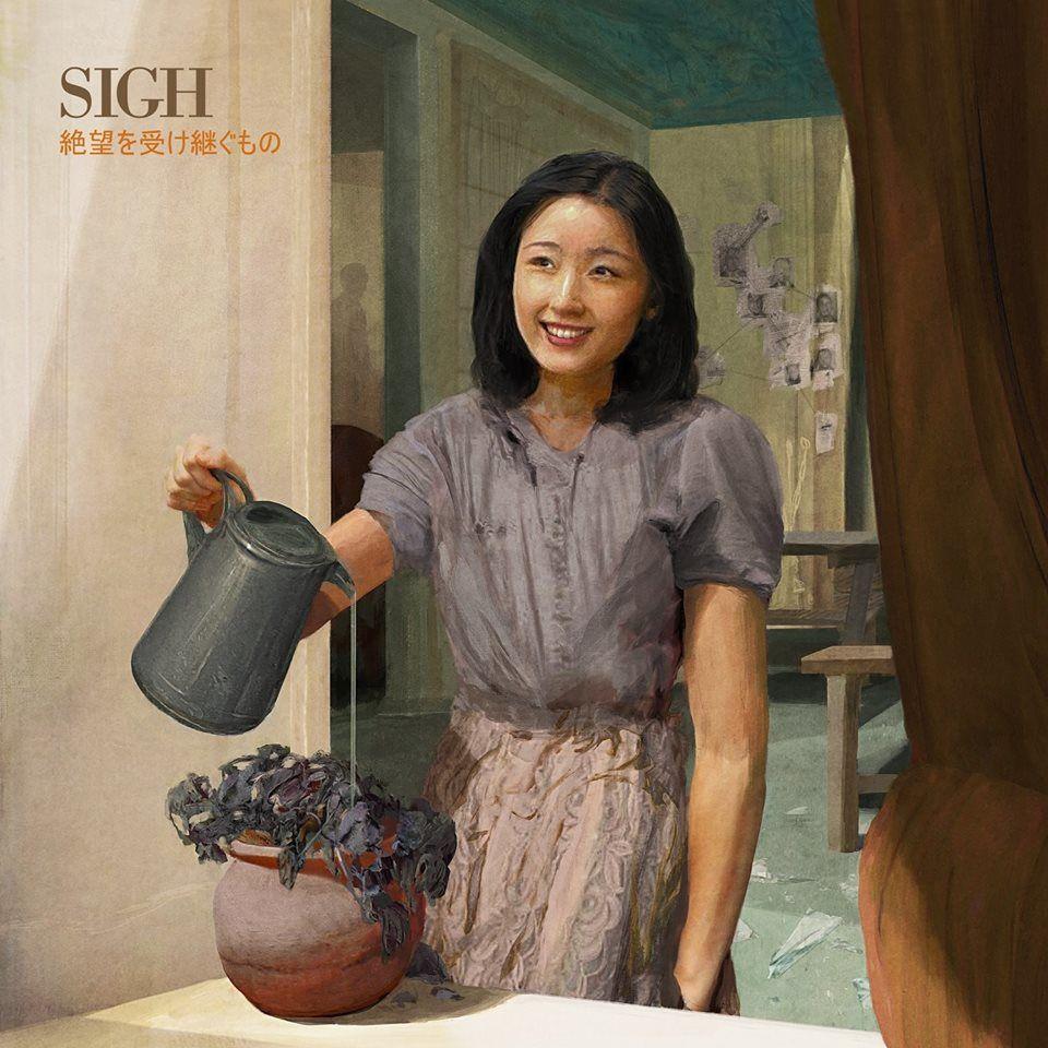 Découvrez le nouveau titre des Japonais de SIGH avec Phil Anselmo (Pantera, Down)
