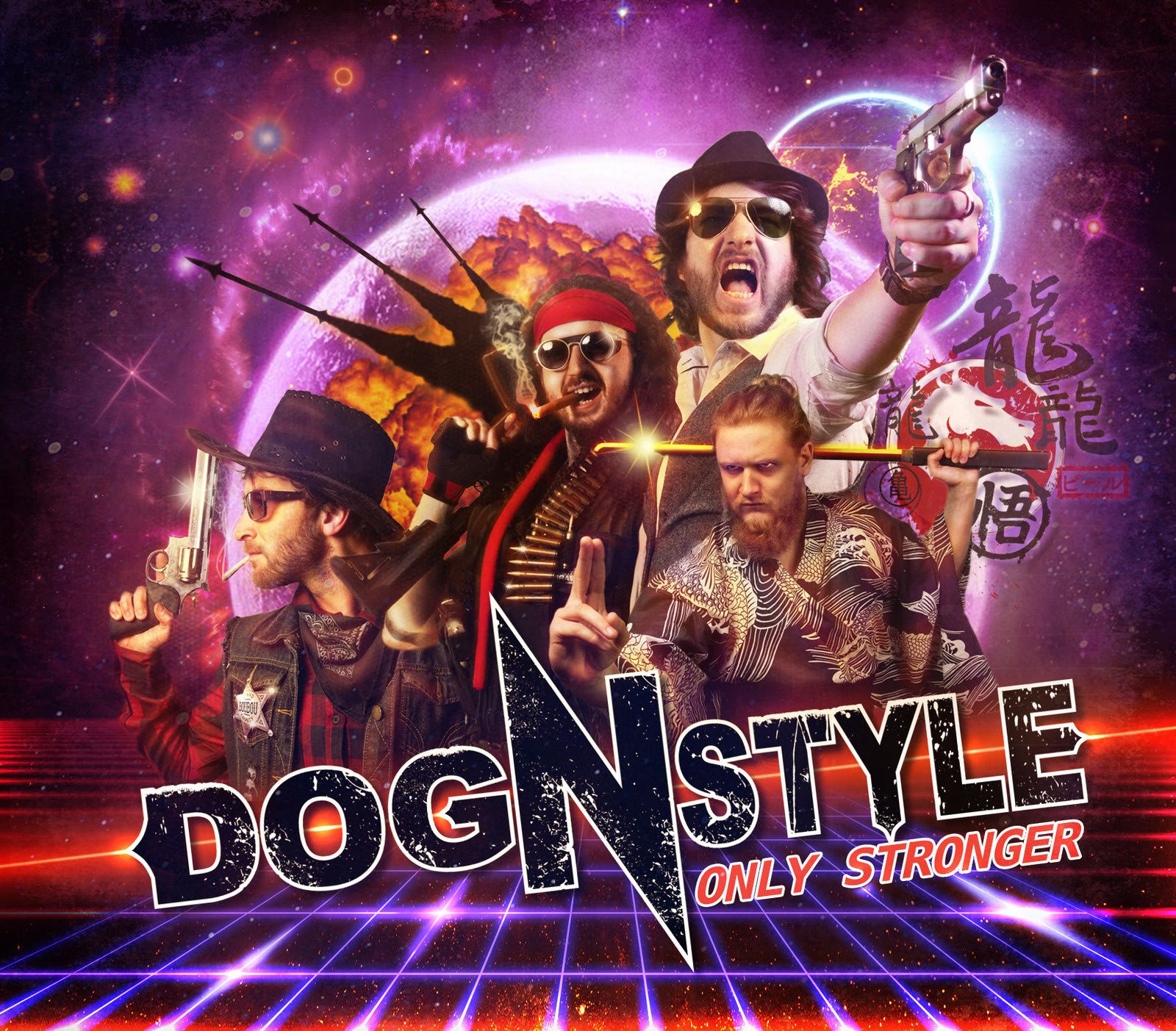 Dog n Style Only Stronger