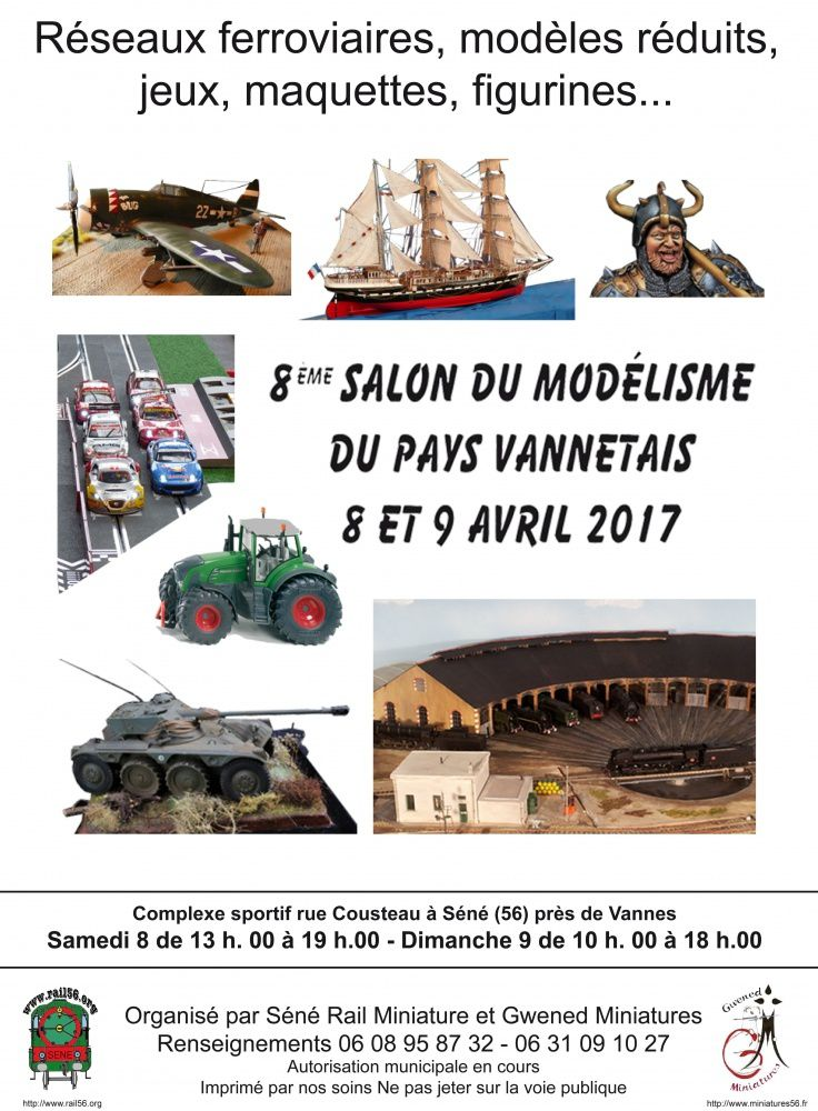 Salon du mod lisme s n 2017 for Salon du reptile 2017