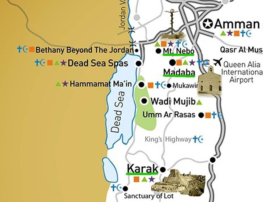 Le Mont Nébo se situe à 35 km d'Amman.