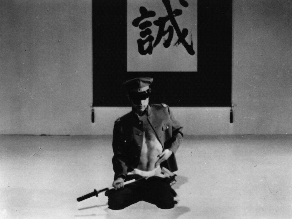 Dojoji et autres nouvelles (1953) Yukio Mishima