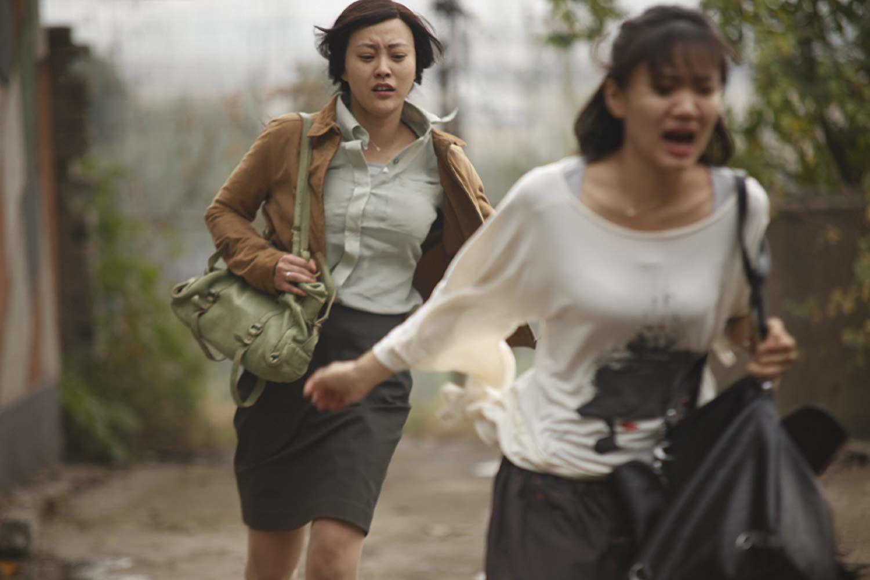 Mystery (2013) Lou Ye