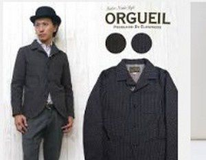 Orgueuil