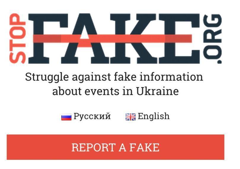 (Crédits image : Captude d'écran du site StopFake.org)
