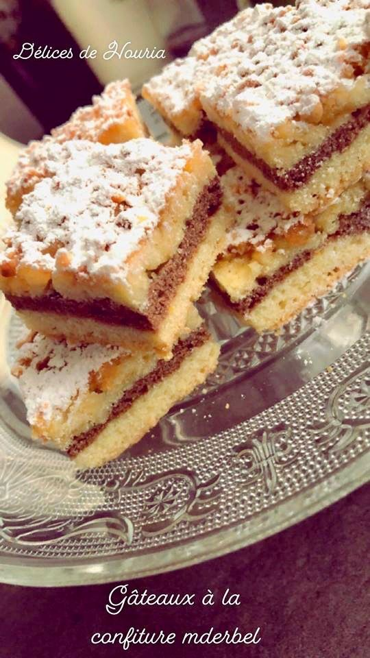 Gâteau el maadjoune, à la confiture ou mderbel