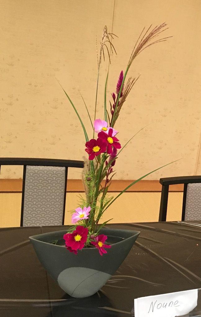 Ikebana, un art floral japonais
