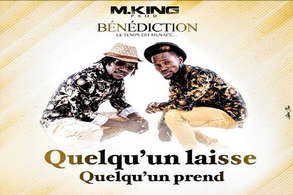 QUELQUUN MP3 LAISSE PREND BENEDICTION QUAND QUELQUUN TÉLÉCHARGER