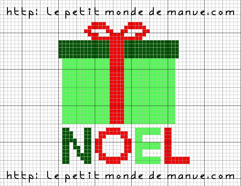 Grilles gratuites : Cadeau de Noël