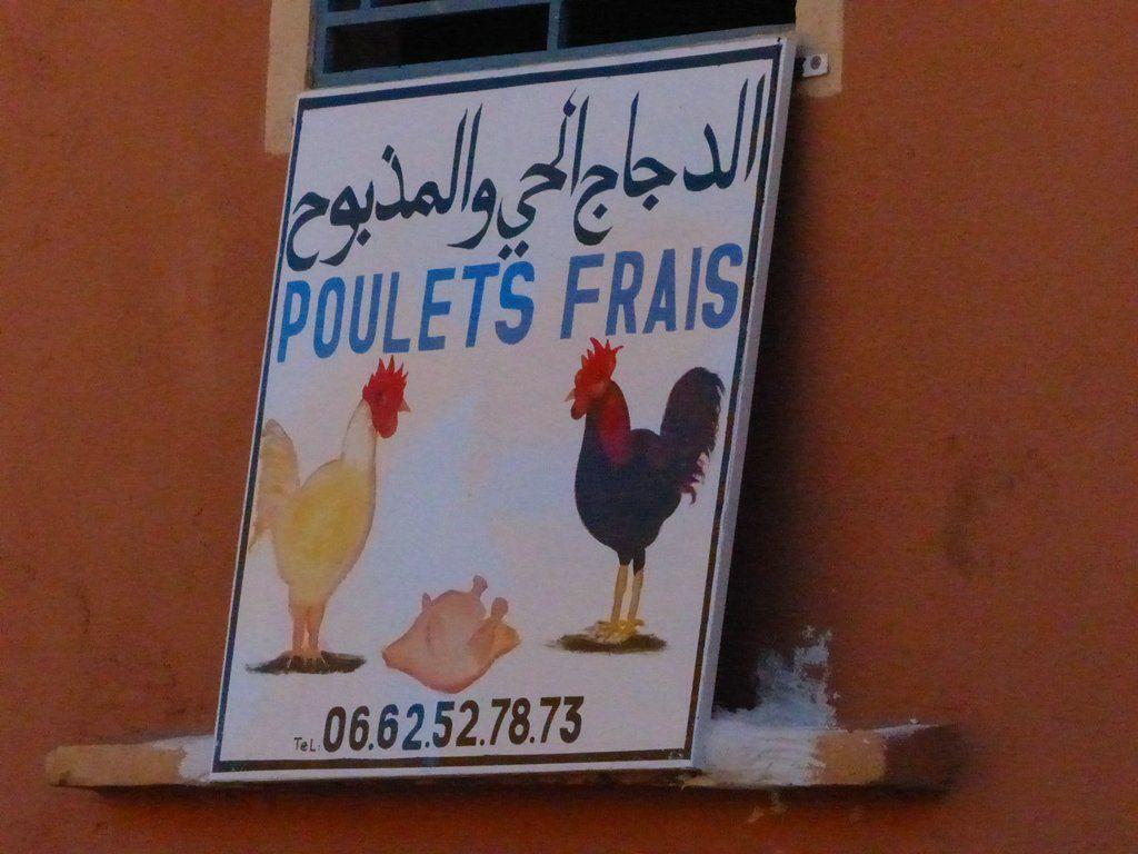 S'il vous prend une envie de poulet frais, vous avez le numéro...