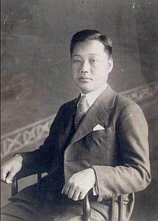 Park Sang-hee, le frère communiste de Park Chung-hee