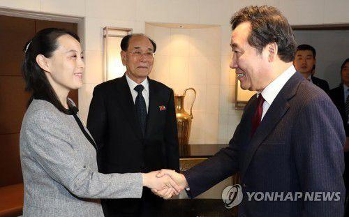 Lee Nak-yon, Premier ministre sud-coréen, et Kim Yo-jong, directrice adjointe du département du Parti du travail de Corée, le 11 février 2018
