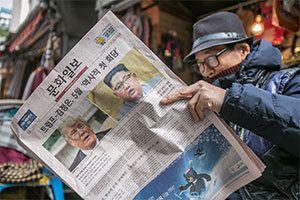 """""""Trump et Kim sont prêts à se parler, mais sur des sujets différents"""" (Alexandre Jebine)"""