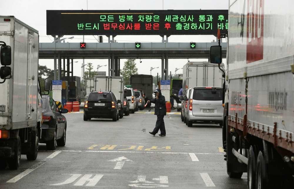 La zone économique intercoréenne de Kaesong en février 2017, avant sa fermeture