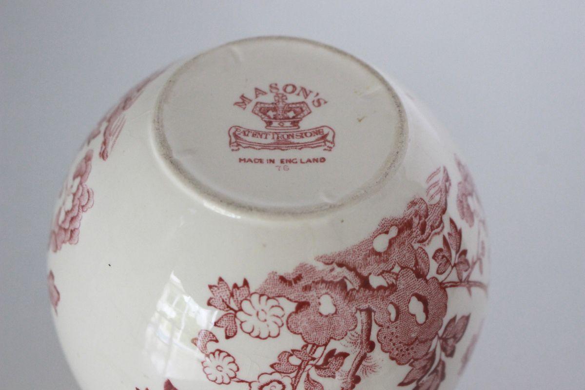 Patit vase Mason's Made in England Vintage