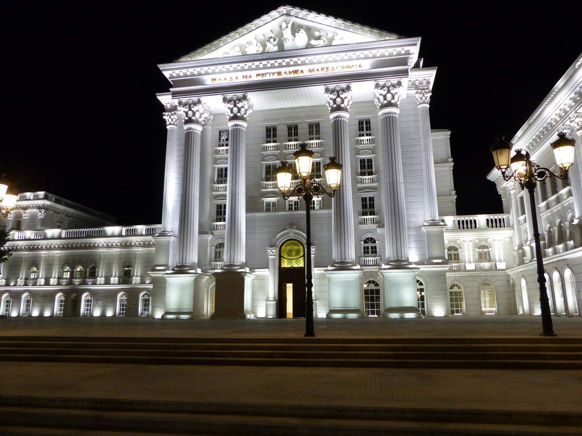 Skopje capitale de la Macédoine