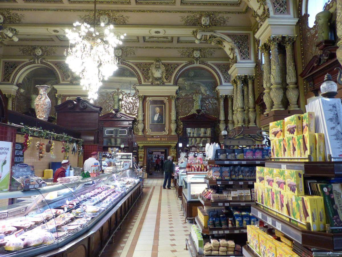 L'épicerie Elisseïev