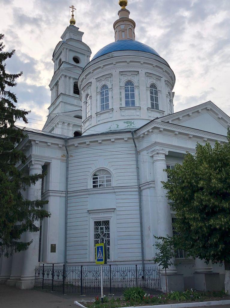 Pau/Russie/Pau  2019