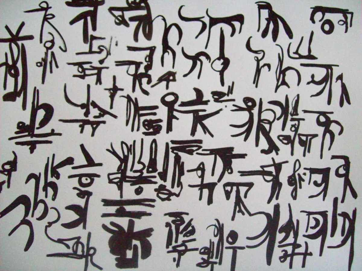 Matrice-Le temps des signes. (peintures et encres).