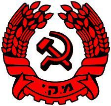 Le reste du gouvernement néolibéral et d'extrême droite doit suivre Lieberman  dans - ECLAIRAGE - REFLEXION ob_d82729_communist-party-of-israel-logo
