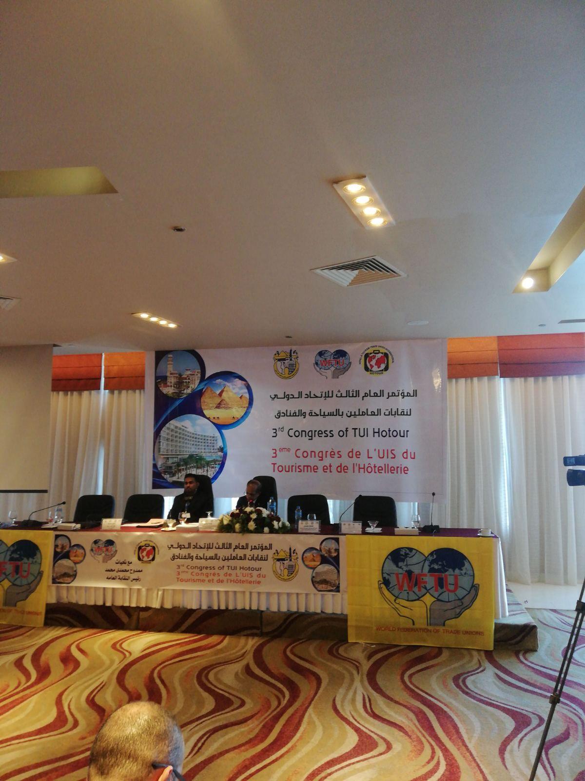 Egypte: Le IIIe Congrès international de l'UIS HOTOUR commence ses travaux à Alexandrie