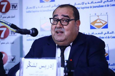 حق التظاهر ينظمه الدستور ومختلف القوانين