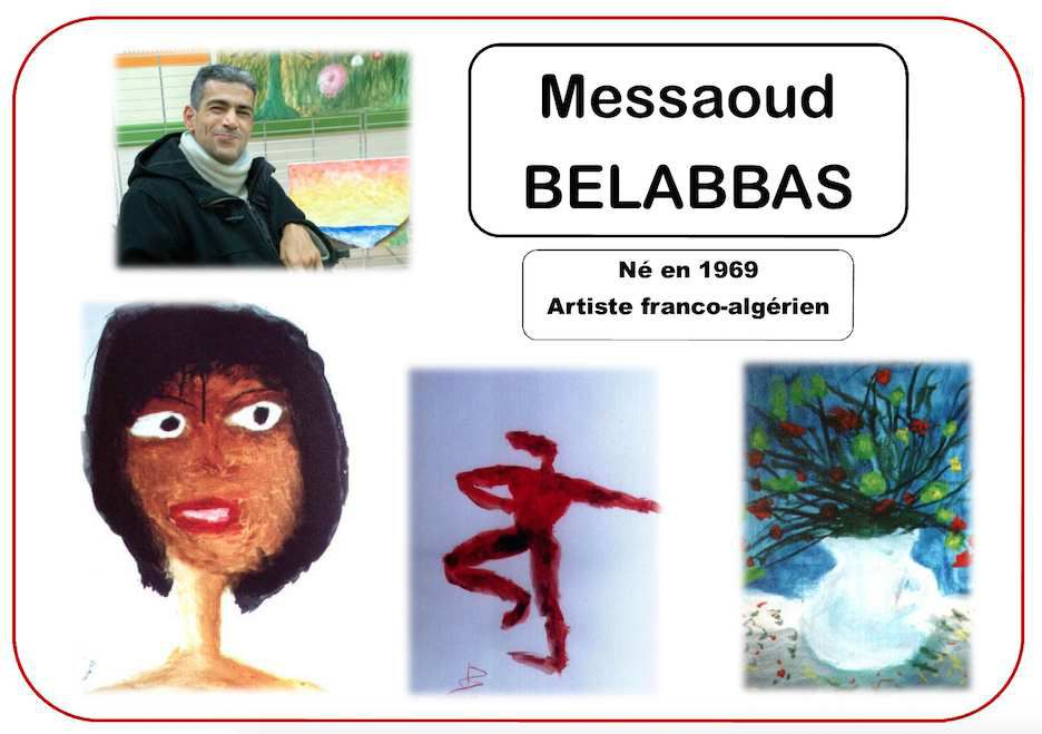Portraits d'artistes - Germaine Acogny et Messaoud Belabbas chez Kaloo K2