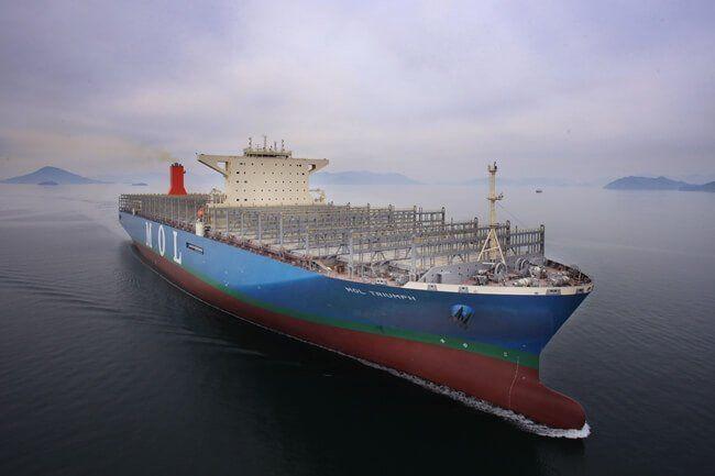 Et le plus gros porte conteneurs du monde est....