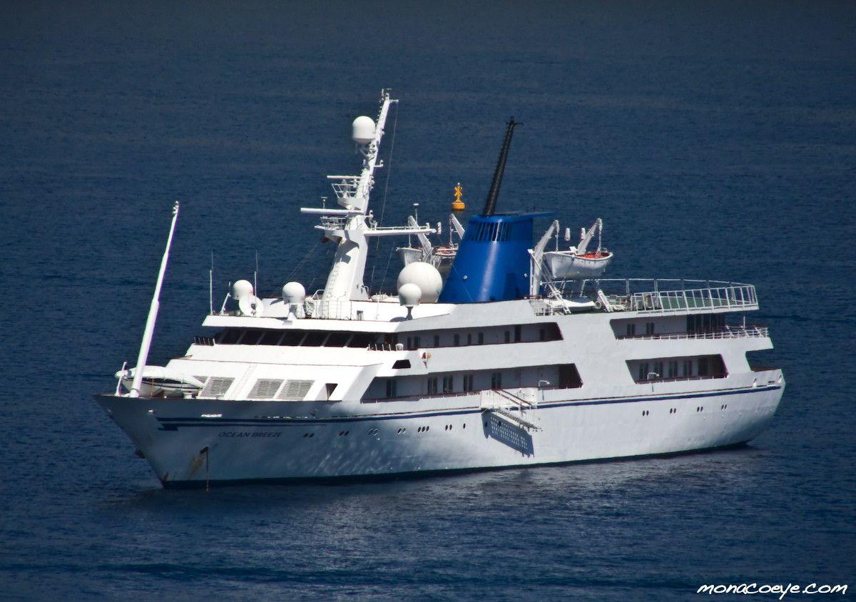 Le Qadisiyah Saddam, le premier yacht de Saddam Hussein