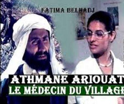 Le médecin du village, film Algérien avec athmane Ariouet (1975),  طبيب القرية، فلم جزائري، بطولة عثمان عريوات