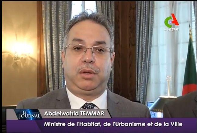 Le site officiel du Ministère de l'habitat et de l'urbanisme et de la ville وزارة السكن  العمران و المدينة ـ الجزائر