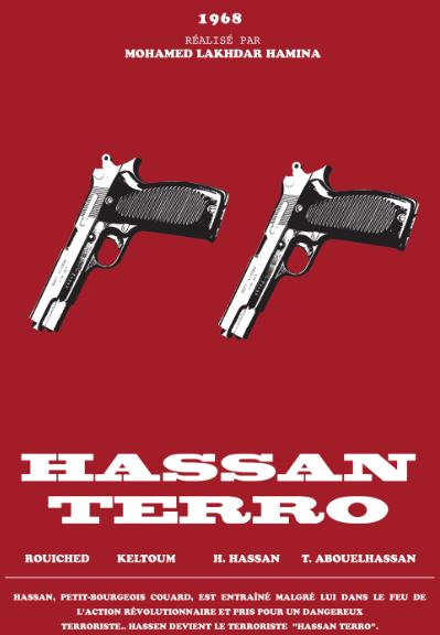 Hassan Terro, un film Algérien avec Rouiched