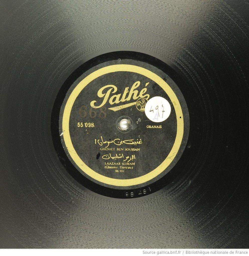 Musique Judéo-Arabe, 1929 - Lazaâr Slimane - Gheniet Bensoussane