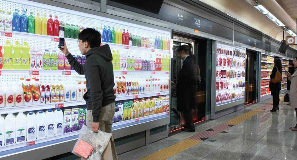 Premier magasin virtuel en Corée du Sud